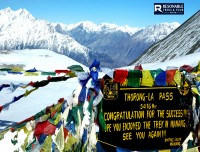 Thorong - La pass