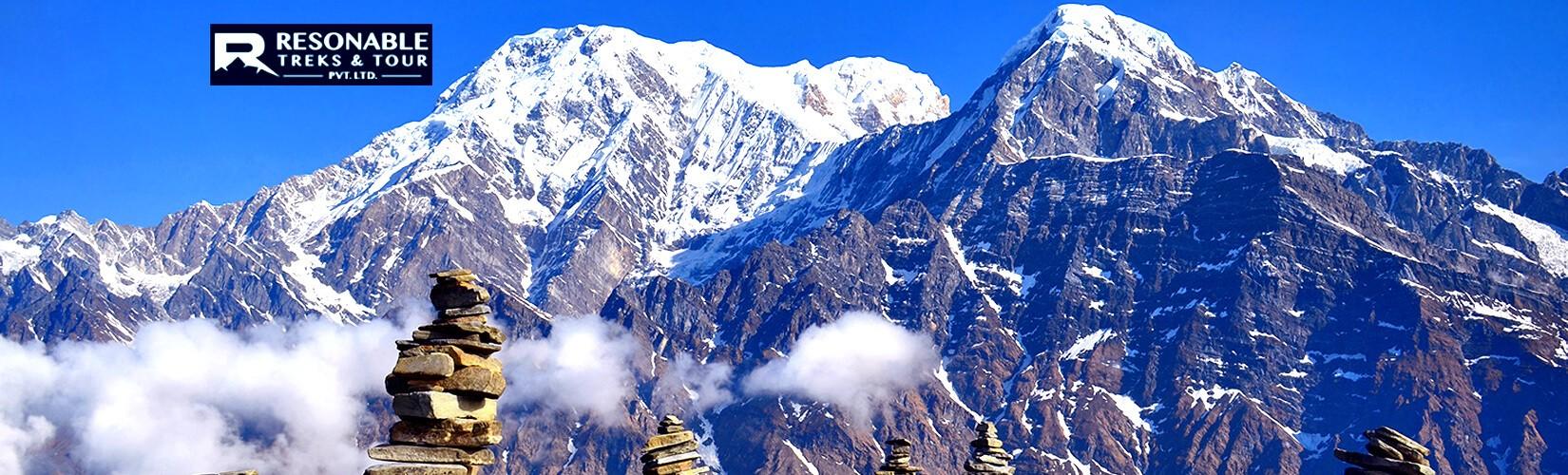 Mardi Himal Trekking | Reasonable Treks and Tour | Trekking in Nepal